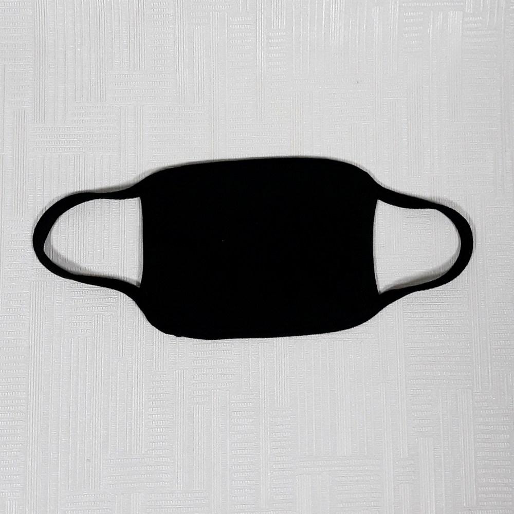 국산 최고급 순면마스크 블랙 성인용, 1팩, 1개입