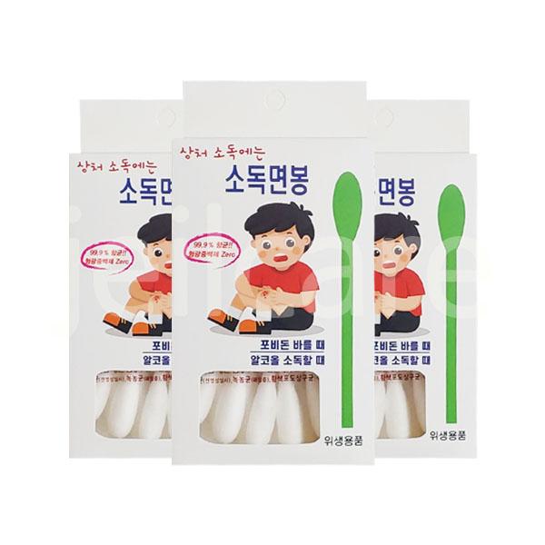 풍성 상처 소독에는 소독면봉 10p, 3개