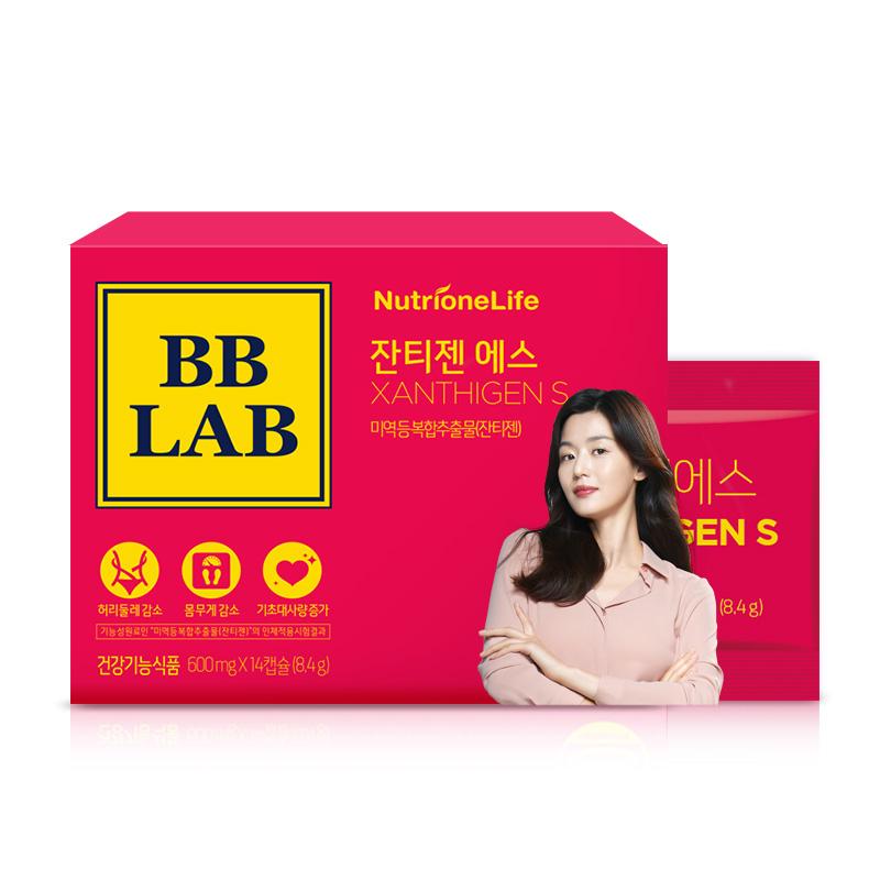 뉴트리원 전지현 잔티젠 수면 다이어트 체지방 감소 기초대사량 증가 BBLAB 다이어트 보조제 식약처 개별인정 석류씨 오일 + 활력환, 1box