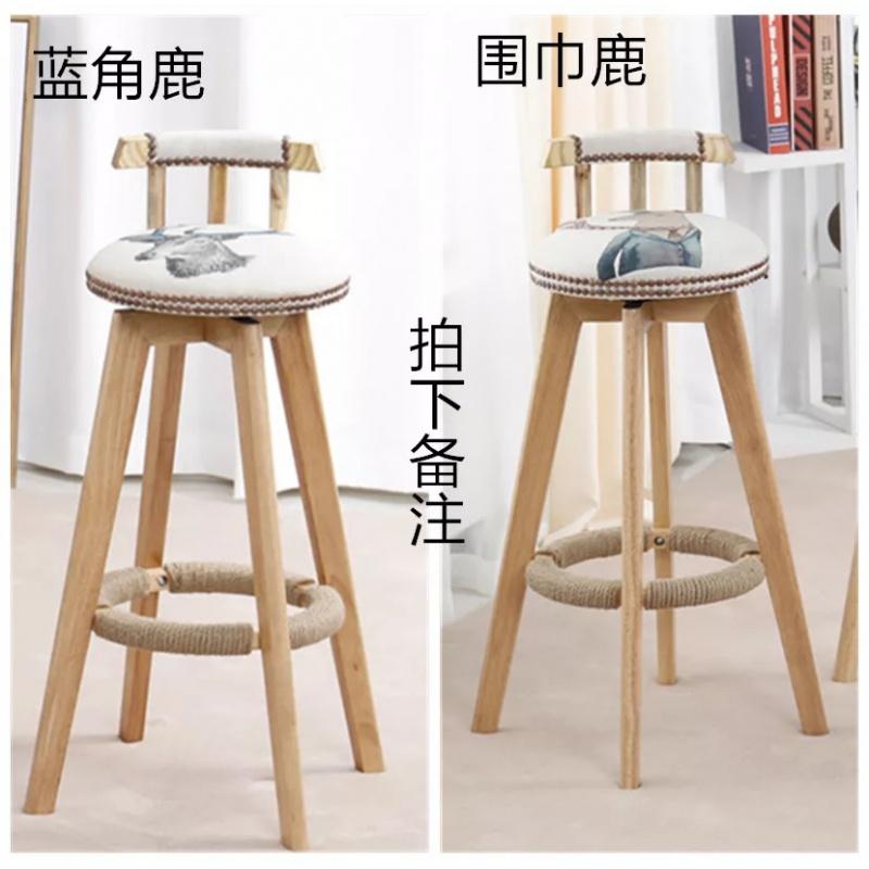 콘솔 북유럽스타일의 원목 작은바 테이블의자 조합 가정용 심플 높은 긴테이블 거실 벽에기대는 술집바테이블 커피, T03-A바 의자 색상메모