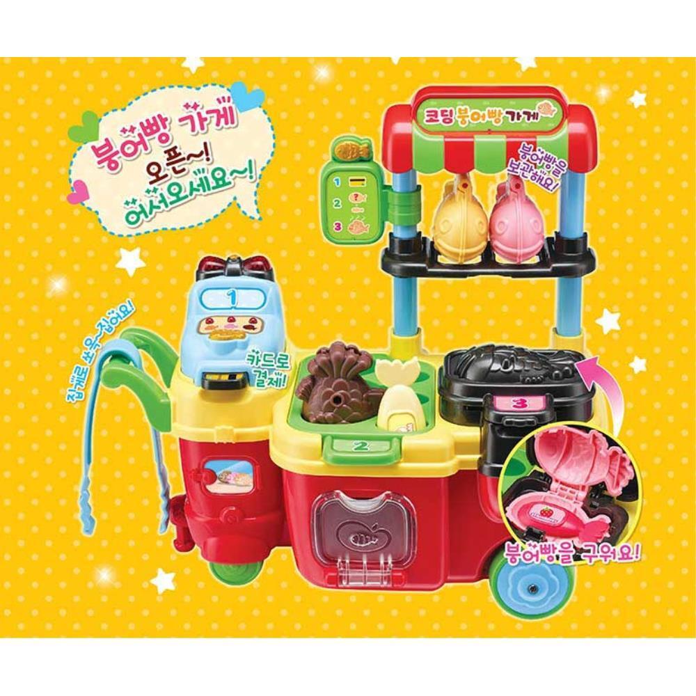콩순이 색깔맞추기 4살아이 붕어빵가게놀이 유치원 역할놀이 장난감 사회성발달 언어발달 마트 수퍼, 단일상품