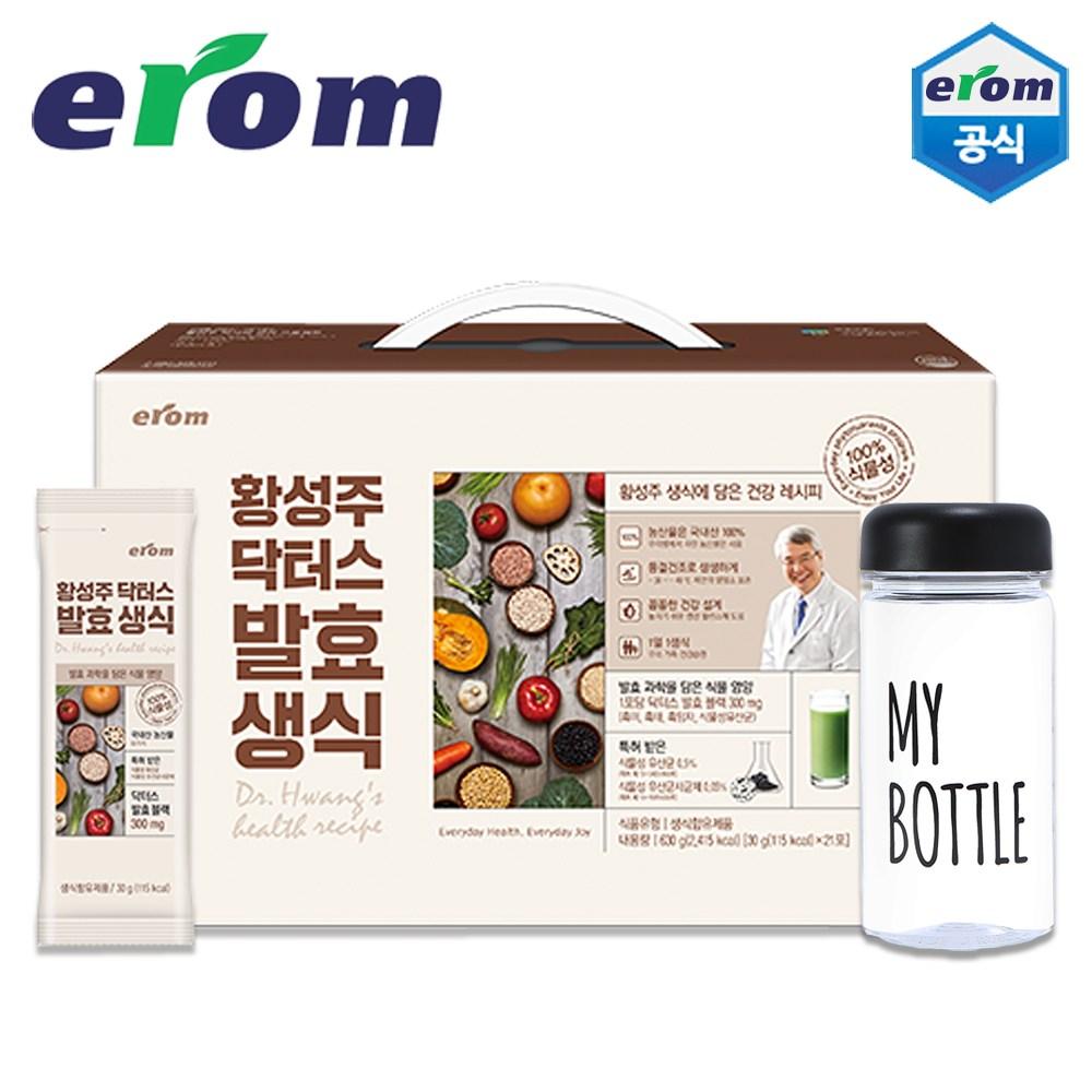 이롬 황성주 닥터스 발효생식 30gX21포+쉐이커, 21포, 30
