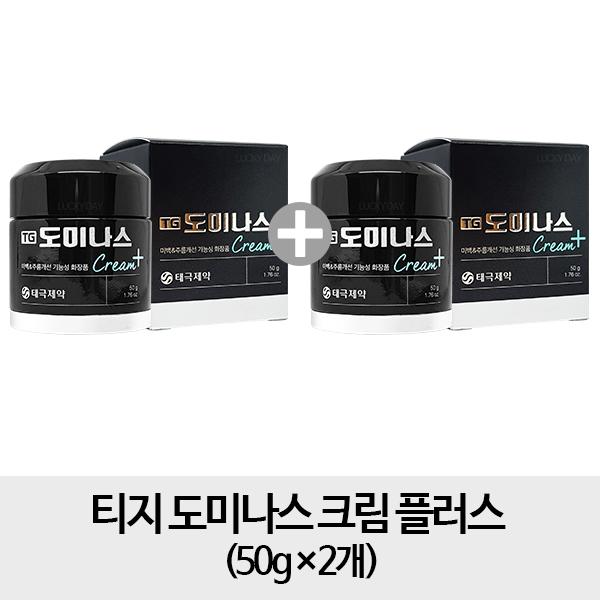 태극제약 [플러스- 50g 2개] 티지 도미나스 크림 플러스 2개, 1개