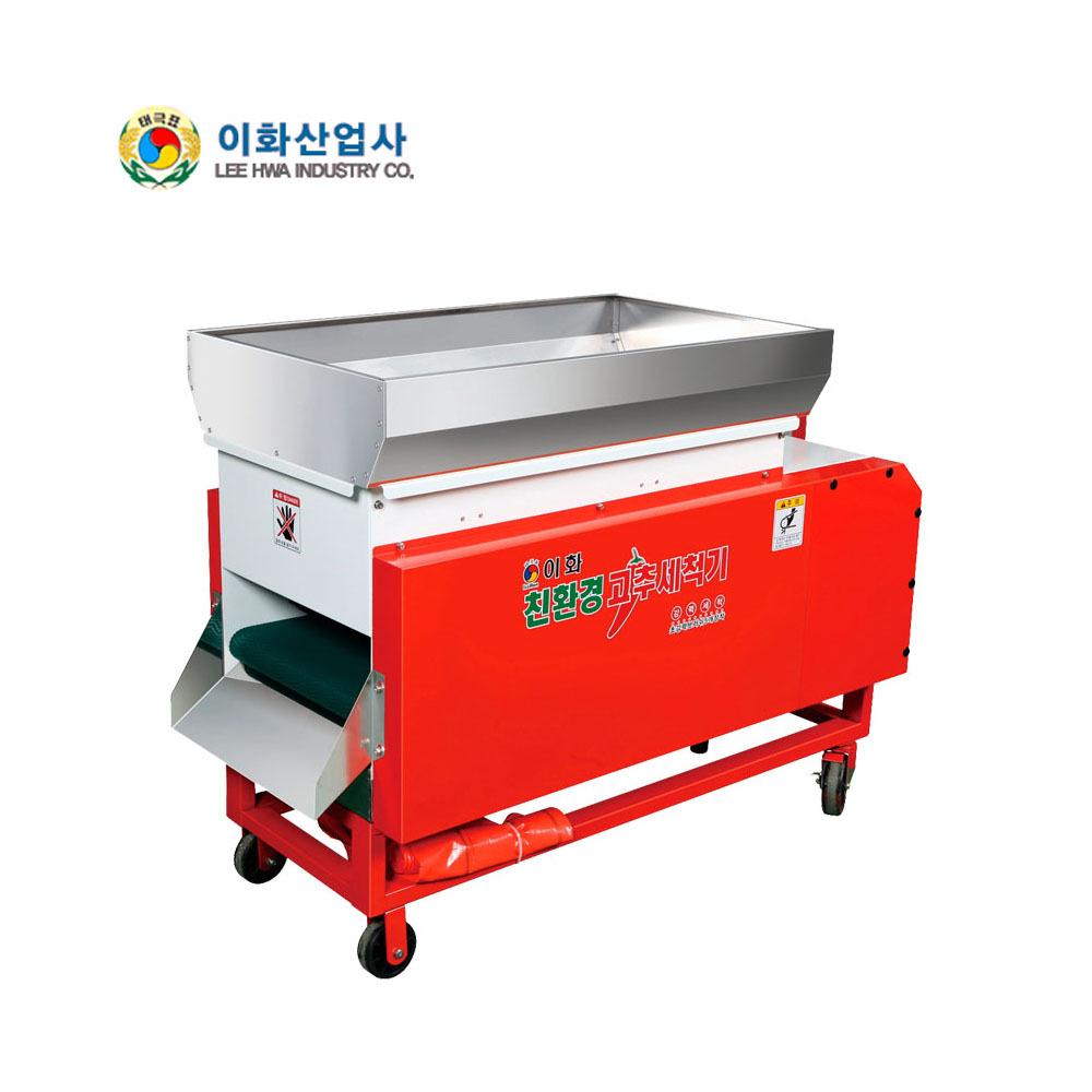 이화산업사 LH-1000W 대형 고추 농산물 세척기, 단일상품