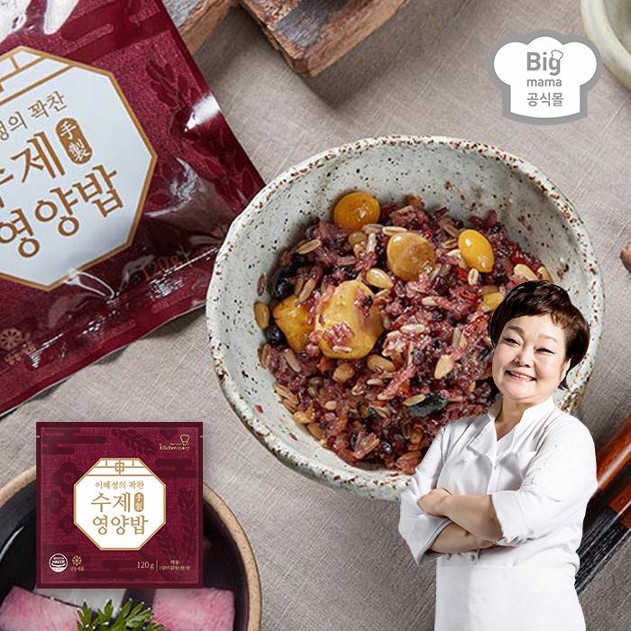 빅마마 이혜정 빅마마이혜정의수제 영양밥 120g 18팩, 빅마마이혜정 수제 영양밥 25팩
