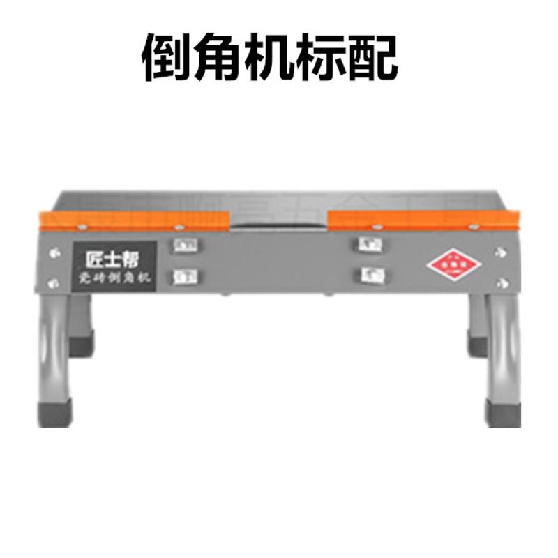 타일 커팅기 커터기 컷팅기 절단기 자르기 장인 도움 세라믹 모따기 기계 45 고정밀, 소형 모따기 기계의 표준 구성 (POP 5084911829)
