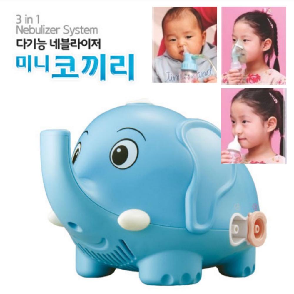 코끼리 아기 네블라이저 네뷸라이저 콧물흡입기 천식흡입기 nebulizer 호흡기치료기 석션기-19-4539791369