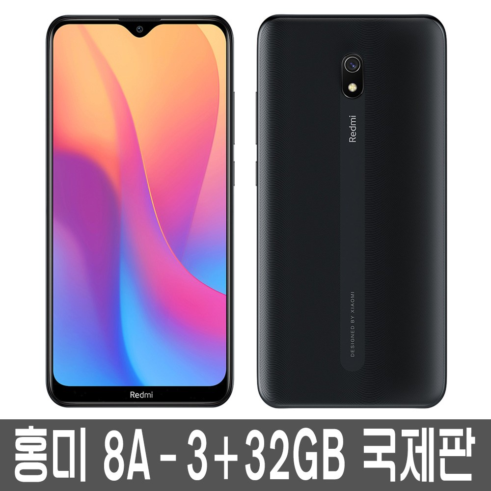 샤오미 홍미 8A 2+32GB 스마트폰 미개봉 글로벌롬 국제판, 블랙