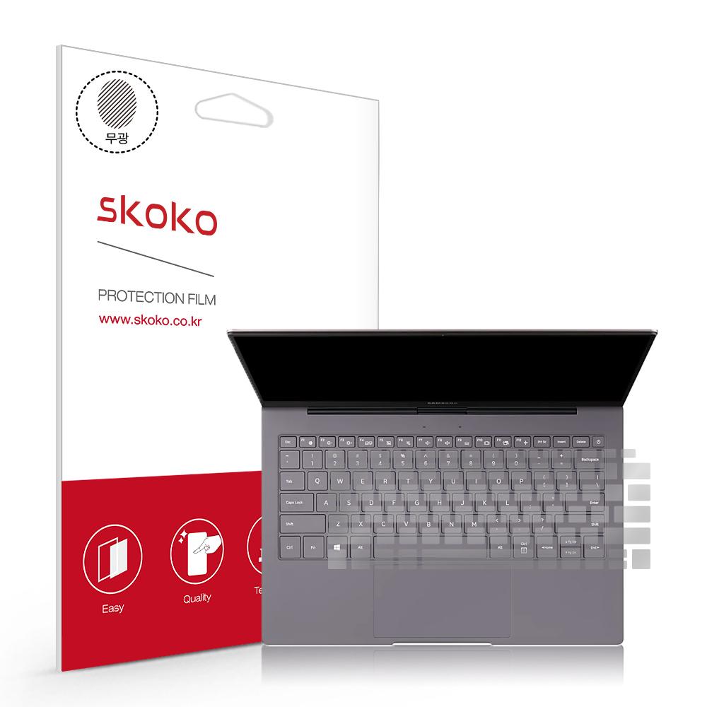스코코 삼성 갤럭시북S SM-W767N 키보드 보호필름, 단품