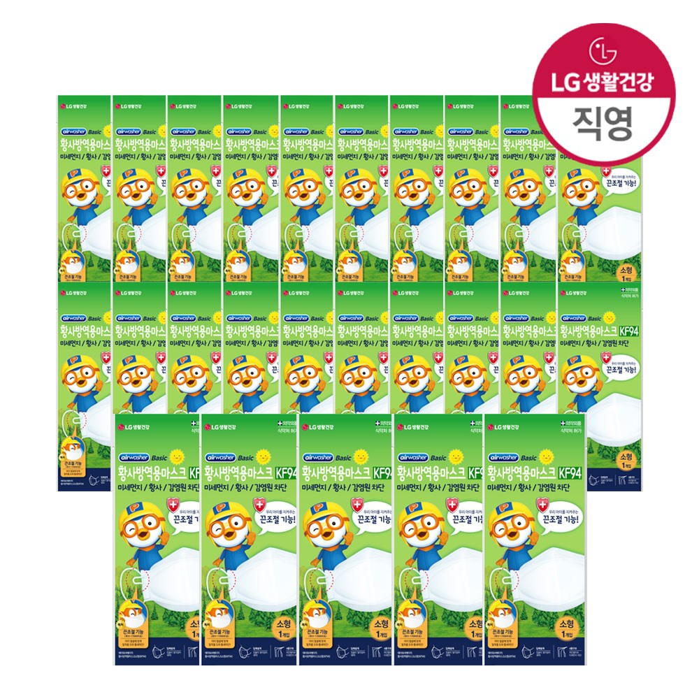 엘지생활건강 에어워셔 미세먼지 마스크 KF94 소형 뽀로로 (25매 50매 중 택1), 25개
