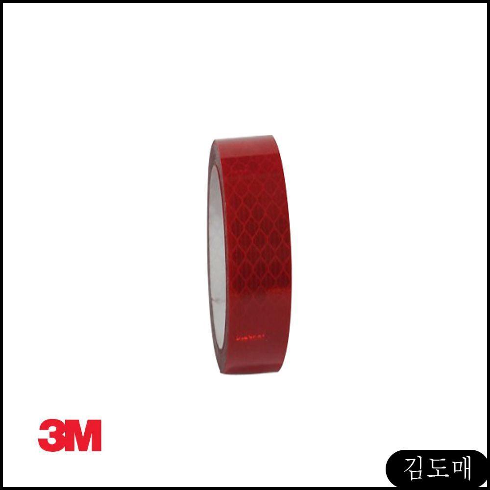 KDM 3M 프리즘형 고휘도 반사테이프 안전테이프 x 2.5M 적색 24mm 안전표시