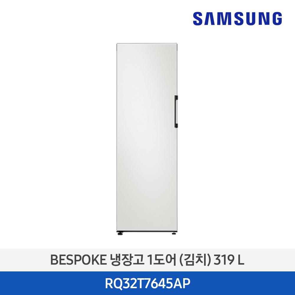 삼성 비스포크 1도어 319L 김치 냉장고 RQ32T7645AP 스탠드 키친핏, 코타 화이트(RA-R23DAA01)