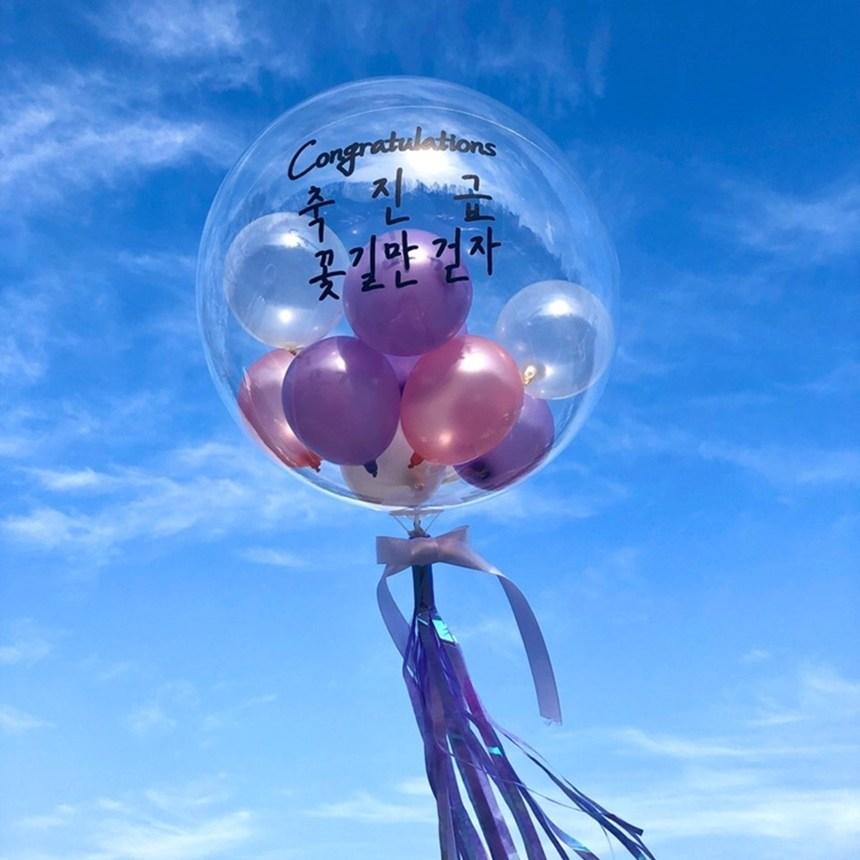 랄라데이 레터링풍선 만들기 DIY세트 기념일 생일 파티 커스텀 프로포즈 셀프촬영, 1set, 9. 펄라벤더