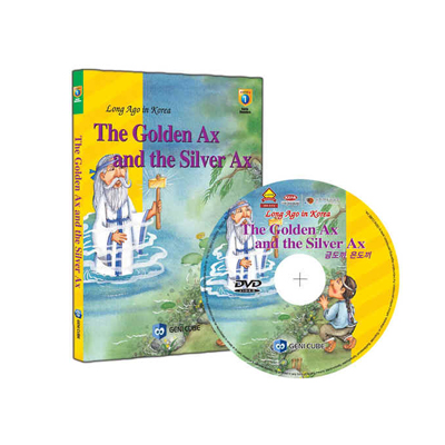 영어전래동화01편-The Golden Ax and The Silver Ax(금도끼 은도끼)도서+DVD, (주)지니큐브