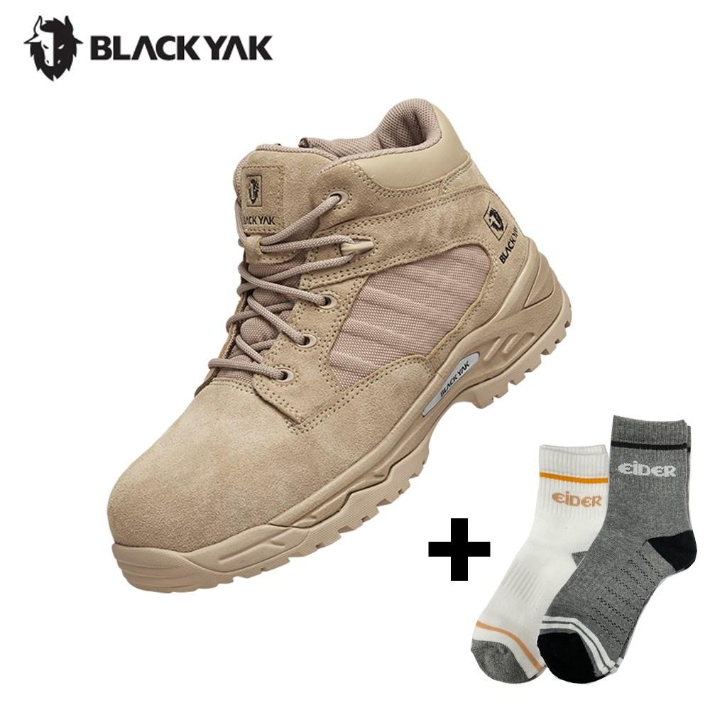 블랙야크 YAK-501 안전화 작업화 사막화 사은품 양말 증정-7-4947008074