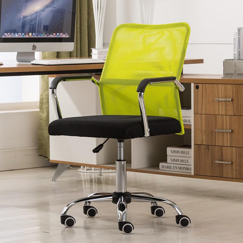사무용의자 컴퓨터의자 의자 심플 직원 등받이 사무실, C01-강철제 발, T20-668바퀴타입 연두