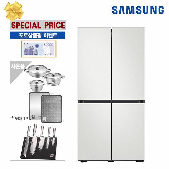 삼성 비스포크 냉장고 4도어(코타) RF85T9003AP+주방용품 9종세트, 색상:코타화이트