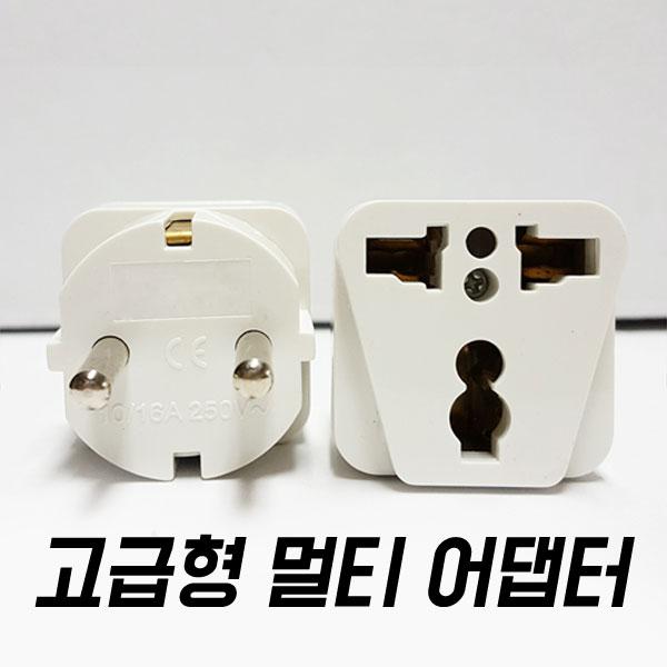 휠스타 국내용 전원변환 멀티 어댑터, 1개