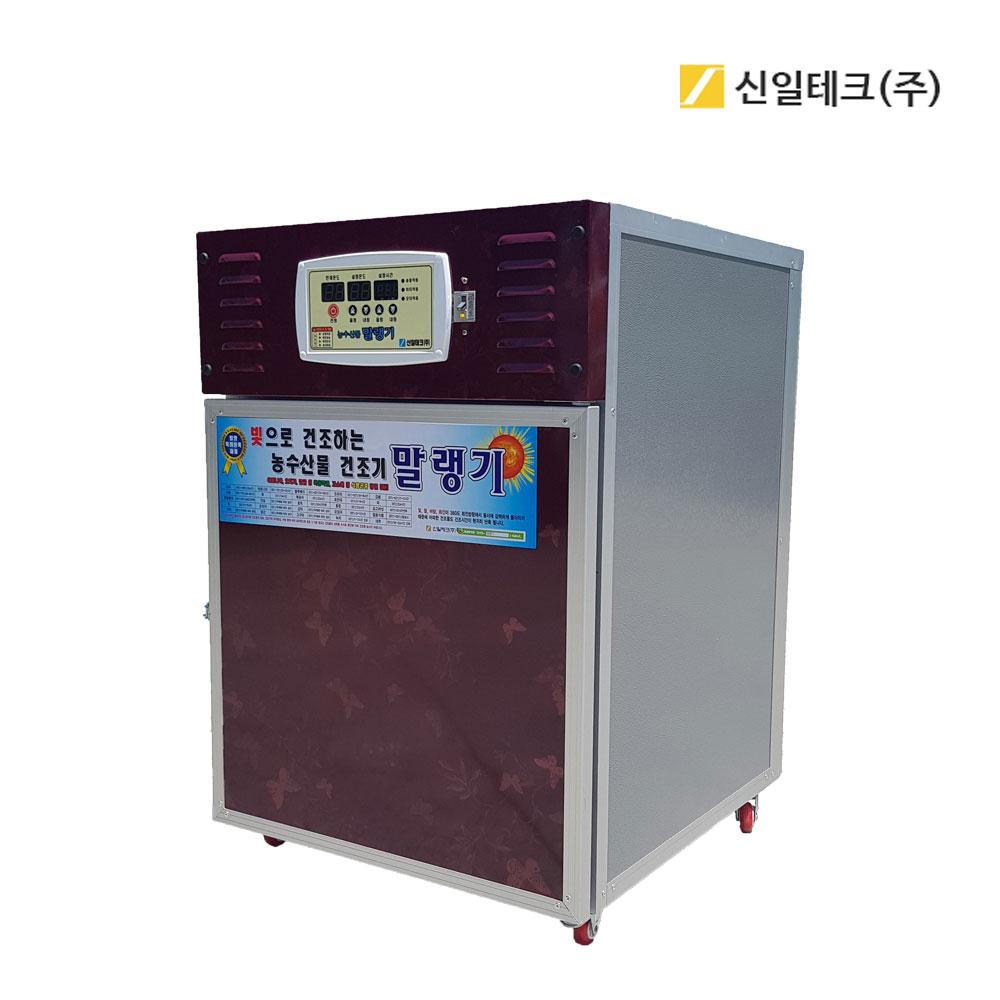 신일말랭기 고추건조기 PS-1000A 5칸 고추말리는기계, 단품