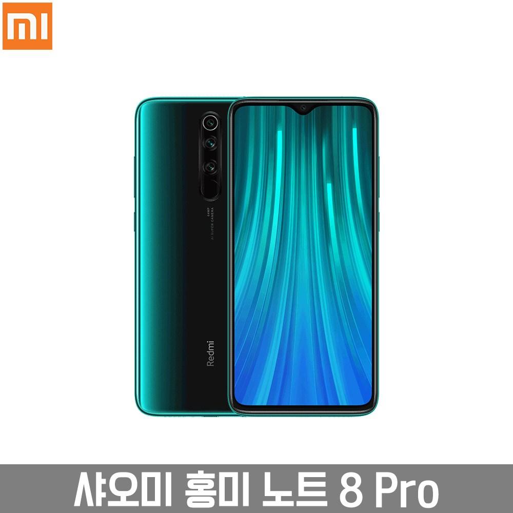 샤오미 홍미노트 8 Pro 6400만 초고화질 히트파이프쿨링 배송비무료, 그린, 개봉후 공식글로벌롬 6GB+64GB