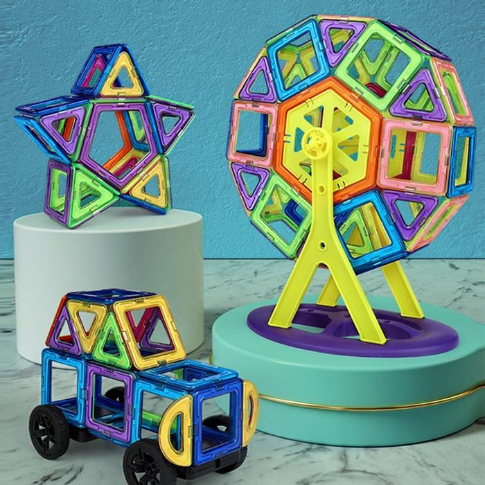 정품 맥스 자석 174 블럭 맥포머스 호환 놀이 장난감 대용량 플레이 그라운드 토이 교육 완구 호환 레고, W99017A(176PCS