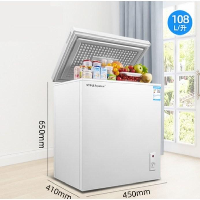 [그린북마켓] 신혼 미니 김치 냉장고 냉동고