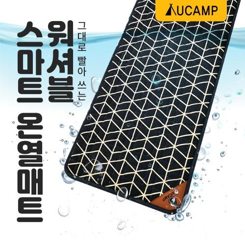 (유캠프)워셔블 스마트온열매트(1인용)/차박/12V, 진그레이