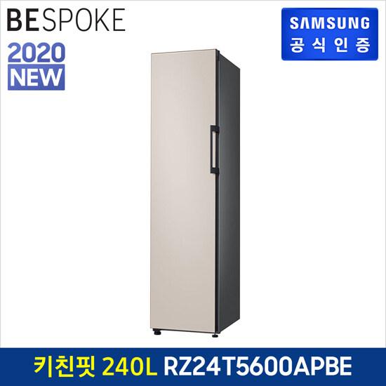 [삼성] 삼성 비스포크 1도어 키친핏 냉장고(변온) RZ24T5600APLV 새틴베이지, 단일상품