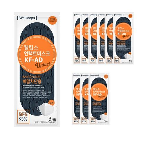 웰킵스 언택트 비말차단용 마스크 성인용 KF-AD, 3개입, 20개