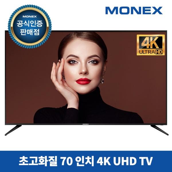 모넥스 프리미엄 고화질 텔레비전 70인치 4K UHD LED TV 스탠드형 기사설치, 스탠드기사설치