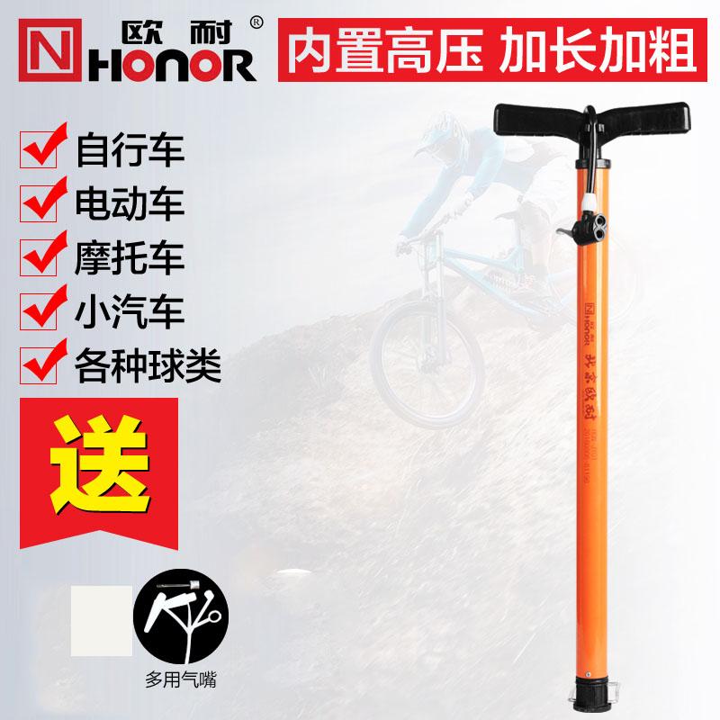 튜브 공기주입기 고압 휴대용 가정용 오토바이 축전지차 자전거 공기주입 농구 공기충전, T01-에우네 공기주입기 오렌지 직사각형 64CM