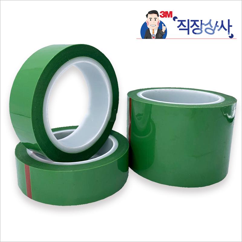 창조 실리콘 내열 마스킹 테이프 기장50M(연두색), 1개, 40mm