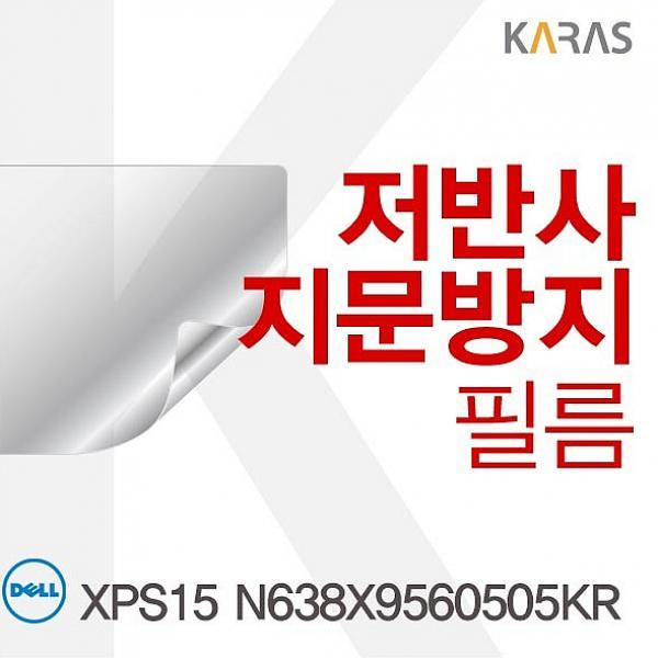 채은마켓 DELL XPS15 N638X9560505KR용 저반사필름 노트북 보호필름, 1