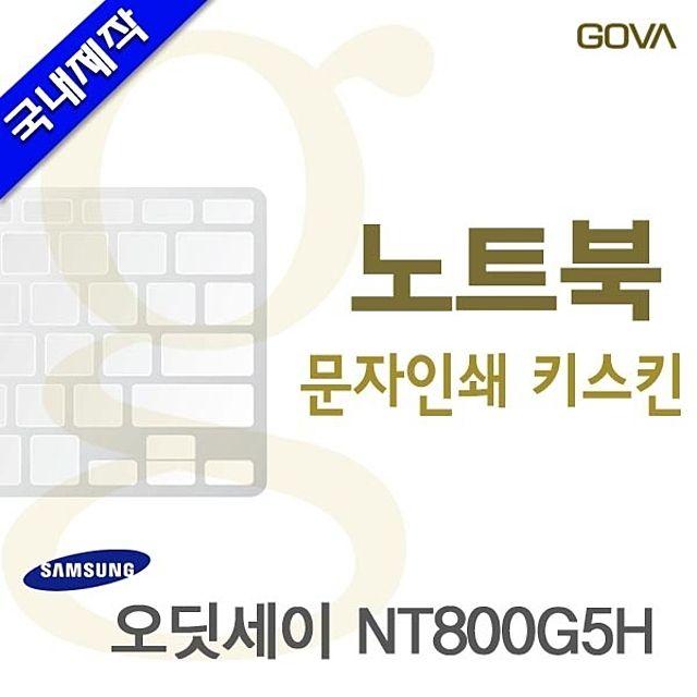 고바용문자인쇄키스킨삼성오딧세이 론 JHkt + 2787픈약, 믐■블루, 단일품