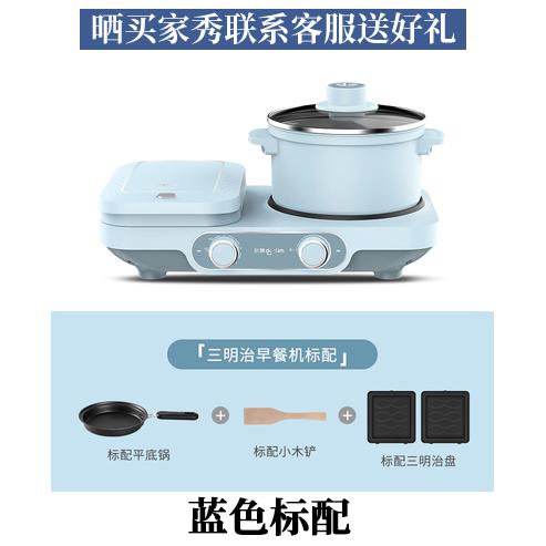 토스터기 DONLIM샌드위치기 국다용도 아침기계 토스트 와플 4개의기능을하나로 가정용 소형 셀럽 가벼운식사메이커, T07-블루