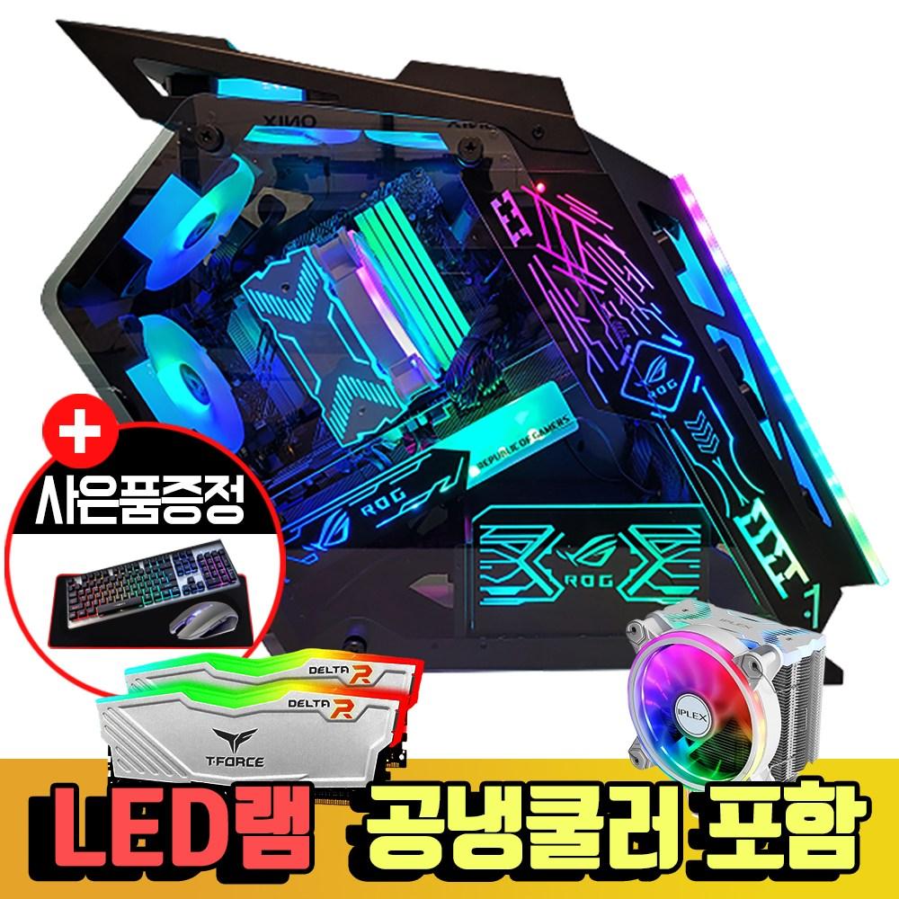i5 11400F LED램 공냉쿨러 LED케이스 풀구성 메탈유닛 게이밍컴퓨터, 기본, 핑크