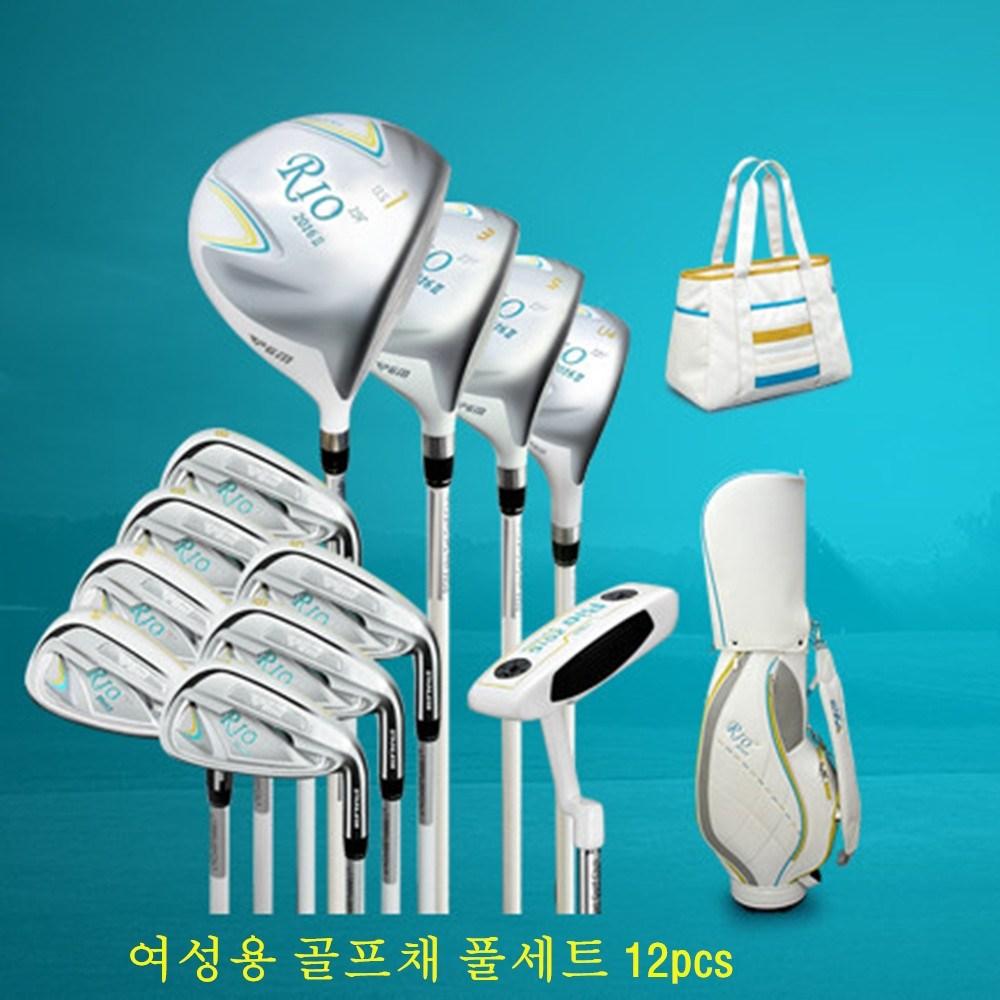 여성골프채 풀세트 - ah PGM 골프채 풀세트 12pcs 여성용 골프클럽세프 골프용품, 여성용 골프채 풀세트 12pcs