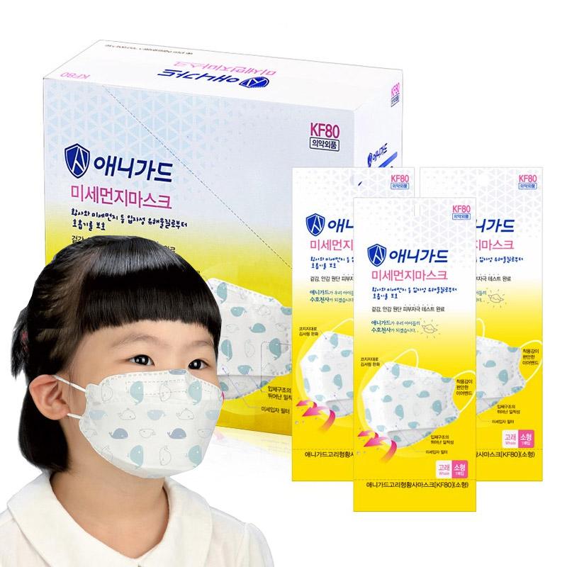 KF80 소형 애니가드 고래마스크 어린이용 개별포장, 50매