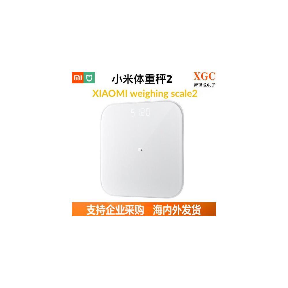 체중계 Xiaomi 체중 규모 2 스마트 홈 아기 무게 성인, A 화이트, A 1