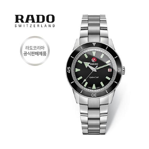 [라도][스와치그룹코리아 정품] RADO 라도 캡틴쿡 스틸 시계 남성시계 R32500153