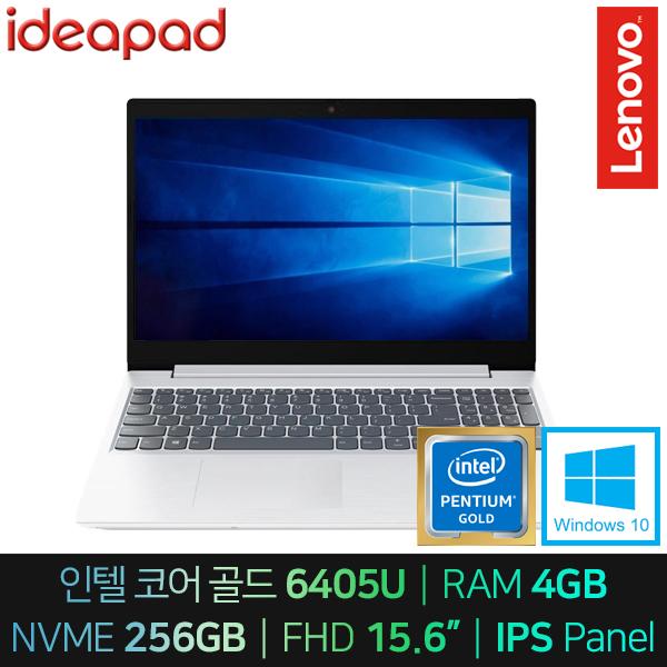 레노버 81Y30053KR, 4GB, SSD256GB, 포함