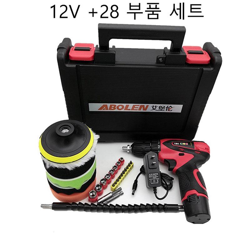 충전식 전동 차량용 광택기 무선 다기능 소형 차체 보양 폴리셔, 12V 듀얼 속도 무선 버핑기+36부품 세트