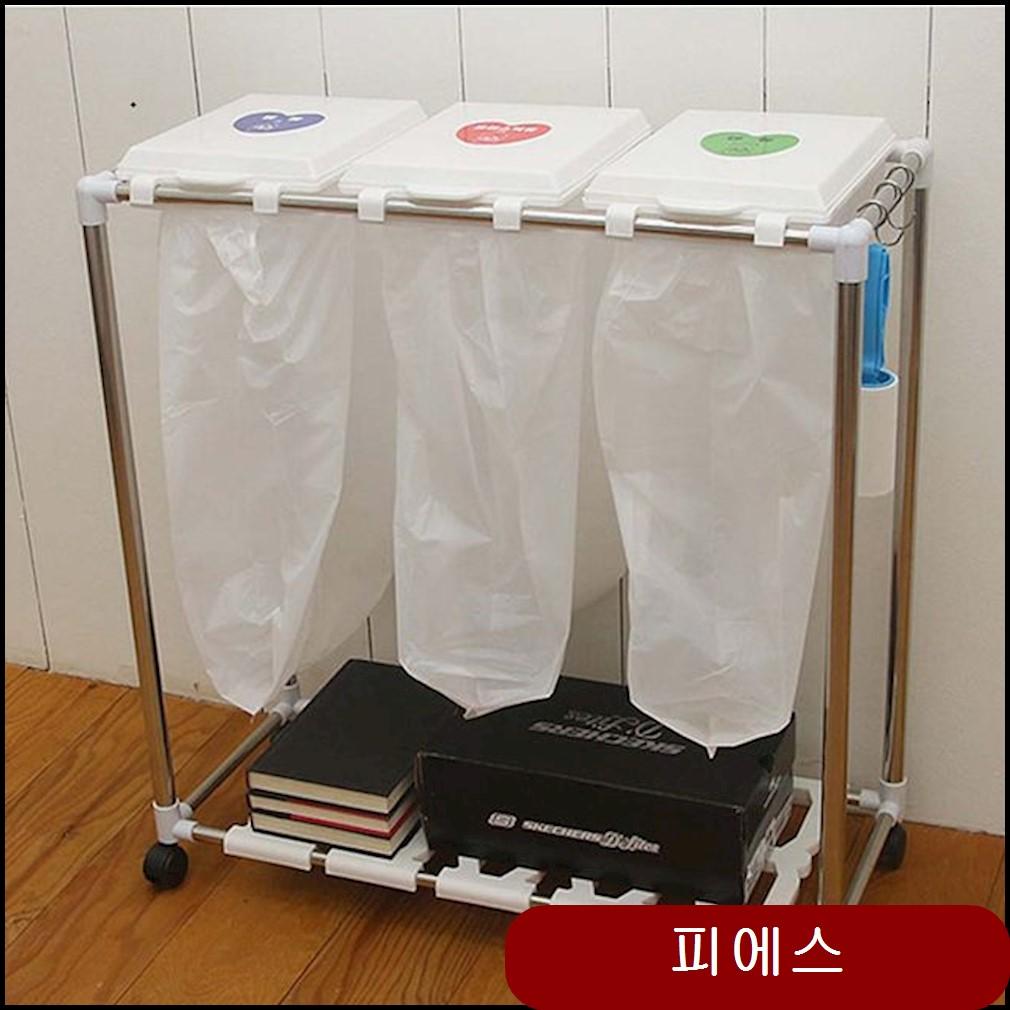 깔끔한 재활용 분리수거함 사무실용 휴지통 3단분리 대형분리수거쓰레기통 청소용품 nfeg, 1개, 분리수거함3p