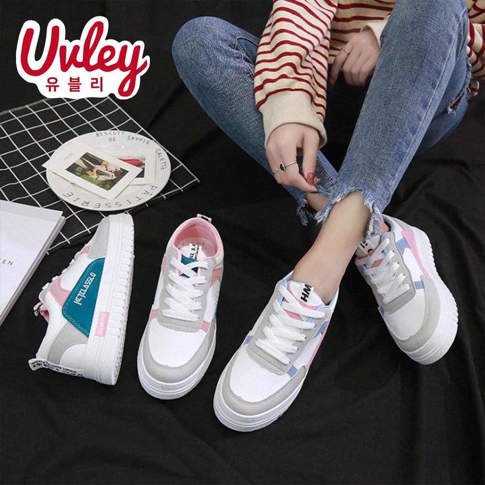 유블리 여자 스니커즈 캐주얼 키높이 봄 가을 겨울 데일리한 대학생 고등학생 깔끔한 심플한 끈운동화 유니크 저렴한 가벼운 패션 신발 UV0214224HJ 베지터블