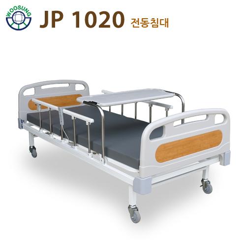 의료용 병원침대 2모터 전동침대(JP1020) (POP 5009625188)