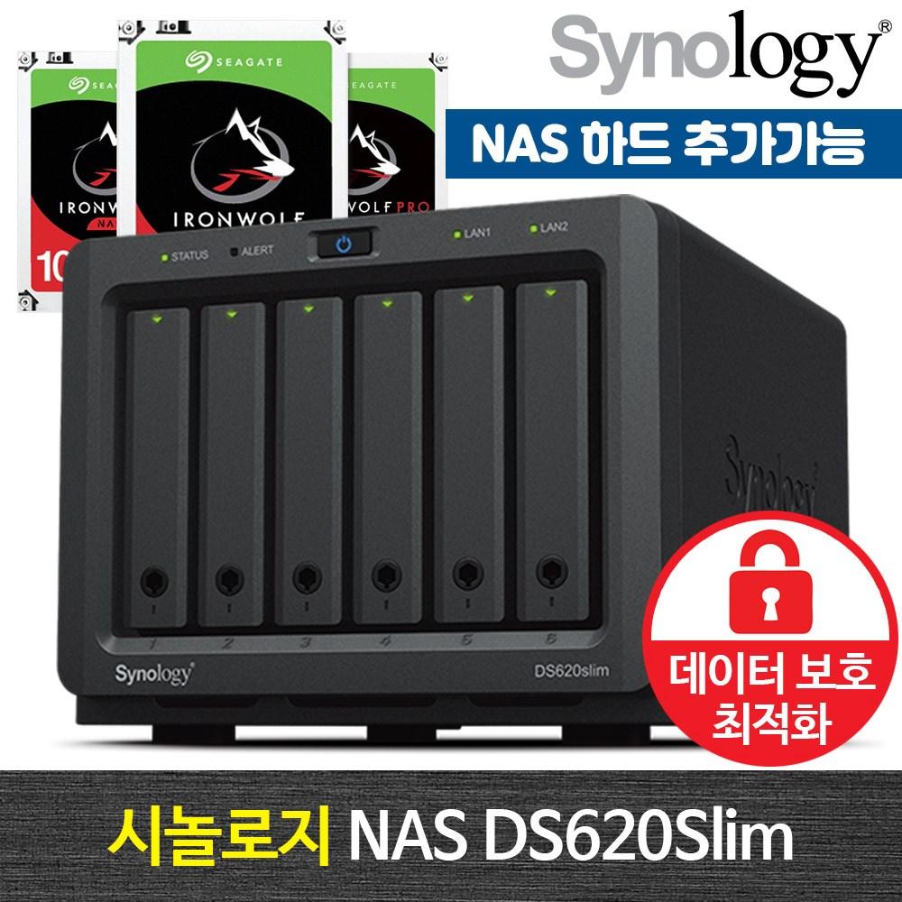 시놀로지 DS620slim NAS (하드미포함), 선택하세요