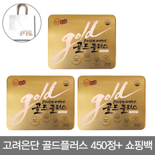 고려은단 비타민C 골드플러스 450정((150정x3박스) 종합비타민, 150정, 3개