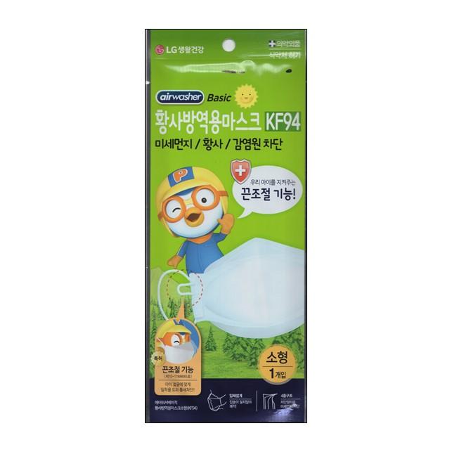엘지생활건강 뽀로로 에어워셔 베이직 황사방역용 마스크 소형 KF94 어린이용 끈조절기능