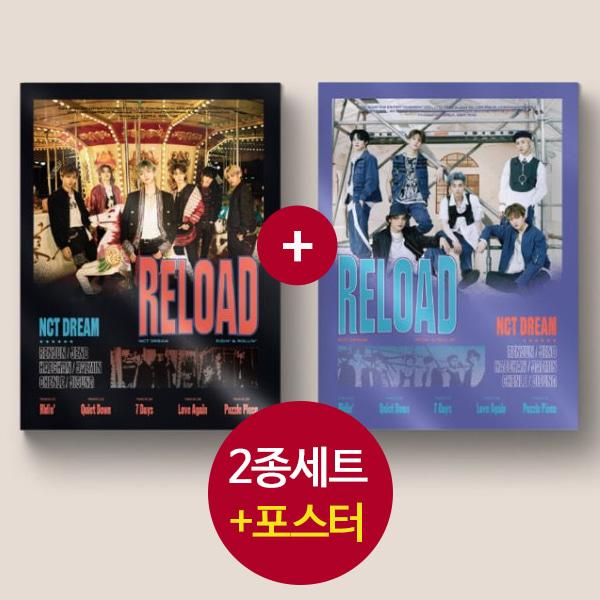 (케이스손상 개봉2종+포스터1) 엔시티 드림 NCT Dream Reload