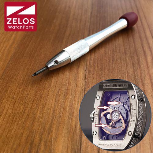 [해외] 5 프롱 스크루 드라이버 맞는 리차드 밀 RM7 레이디 시계 운동 부목 나사, 1개
